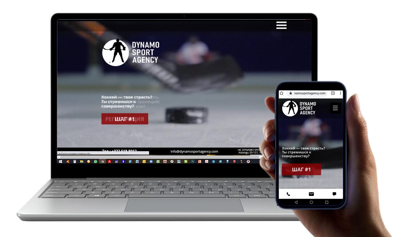 Dynamo Sport Agency Sports agency website
