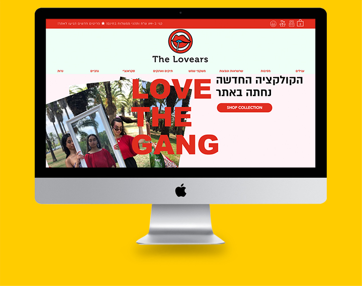 The Lovears The Lovears is a small Israeli company that highli...